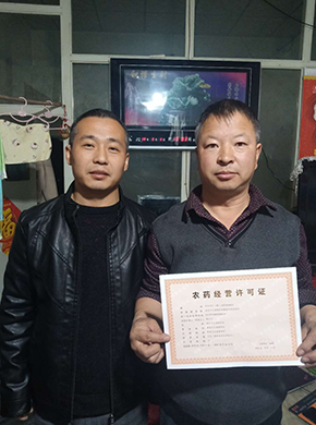 北京市大兴区农资商