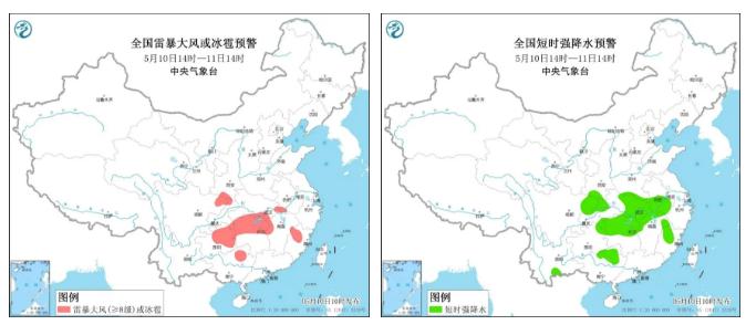 警惕!贵州、山东、湖北等多地遭遇冰雹袭击,未来三天这些地方还有8至10级雷暴大风或冰雹!